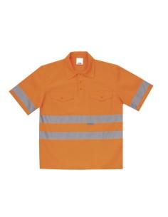 Camisola alta visibilidad de manga corta